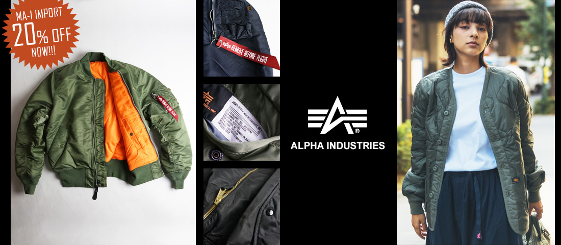 alpha-2011.jpg