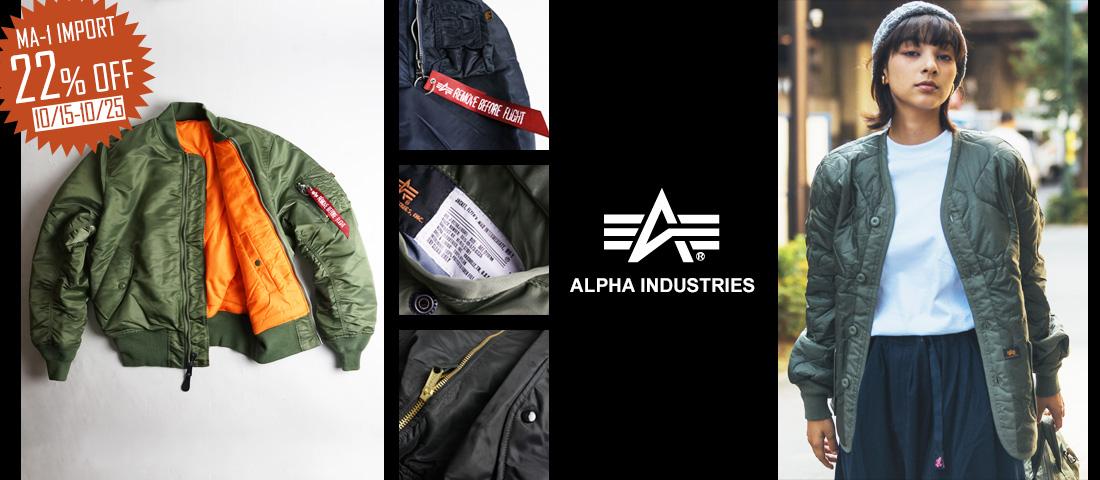 alpha-2110.jpg