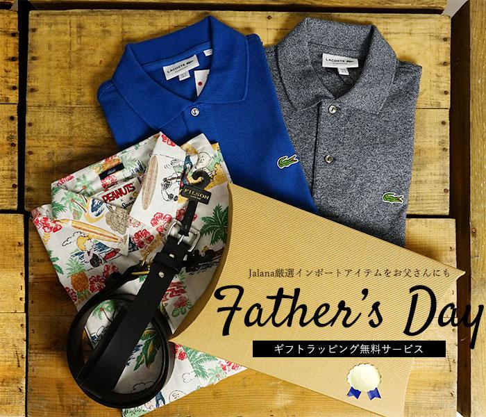 fathersday-2106-sp.jpg