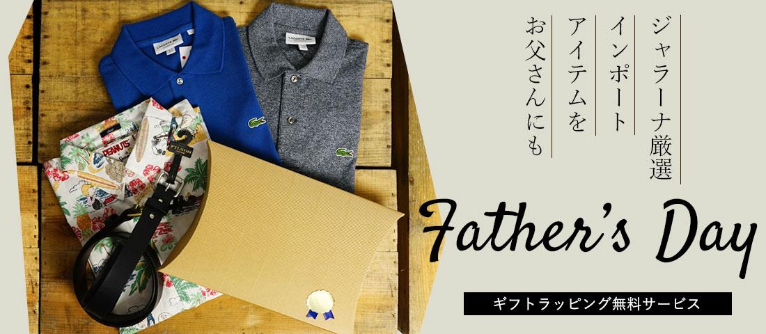 fathersday-2106.jpg