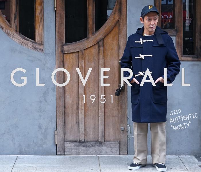 gloverall-2020-sp.jpg