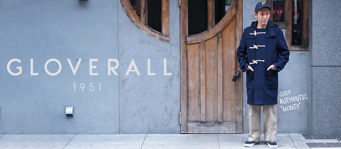 gloverall-2020.jpg