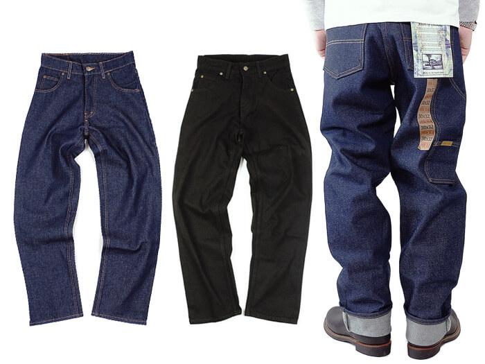 プリズンブルース PRISON BLUES ワークジーンズ リジッドブルー リンスドブラック アメリカ製 米国製 デニム ペインターパンツ