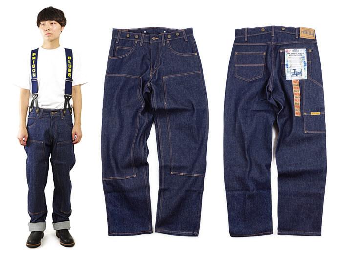 プリズンブルース PRISON BLUES ダブルニーワークジーンズ リジッドブルー アメリカ製 米国製 デニム ペインターパンツ