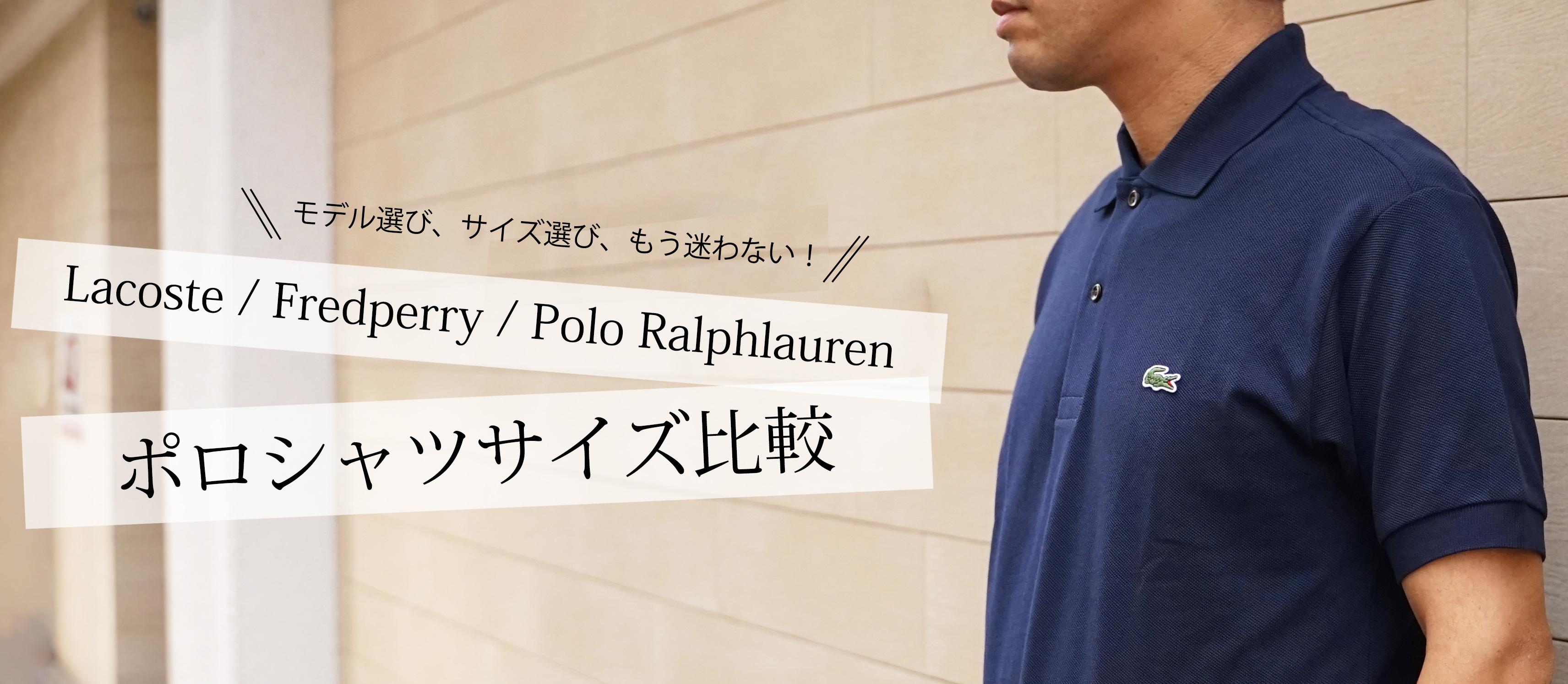 polo-title.jpg
