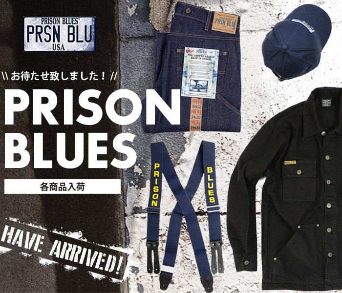 prison-yardcoat-sp.jpg