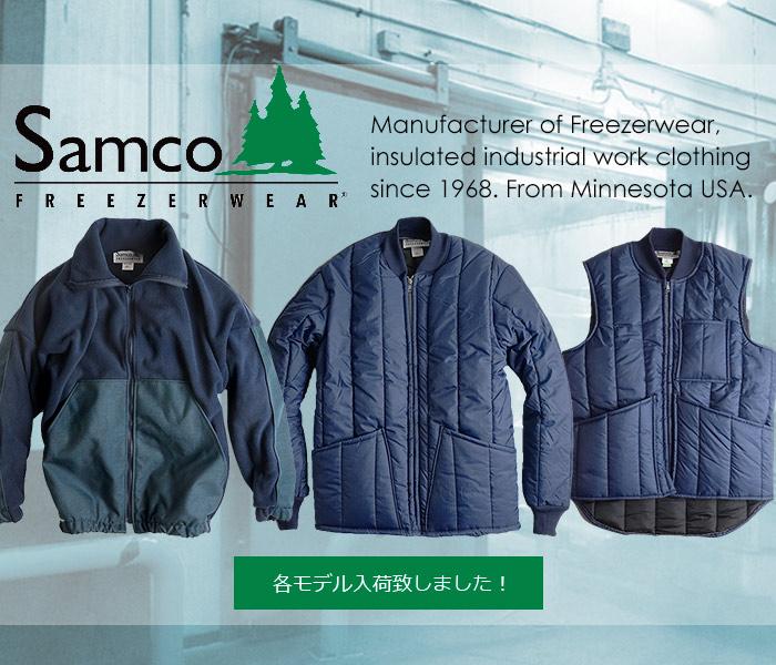 samco-2020-sp.jpg