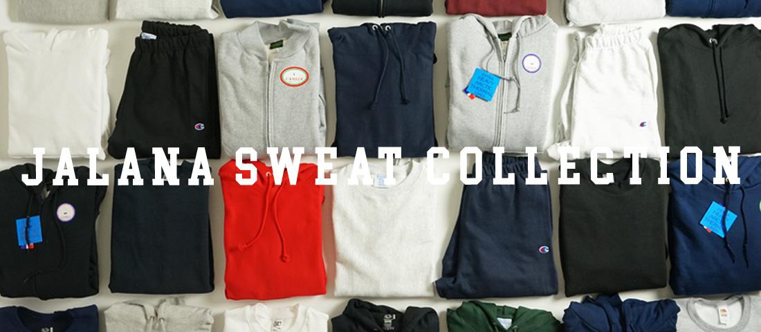 /sweat-2020.jpg