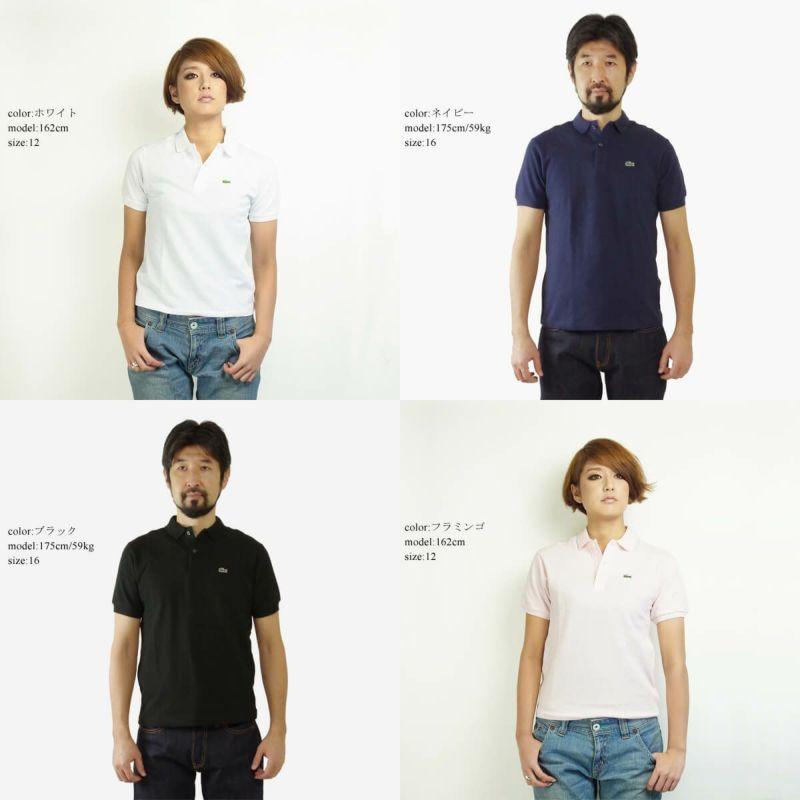 ラコステLACOSTEPJ2909/L1812ボーイズ半袖ポロシャツ世界流通モデル(鹿の子ClassicPiquePolo)
