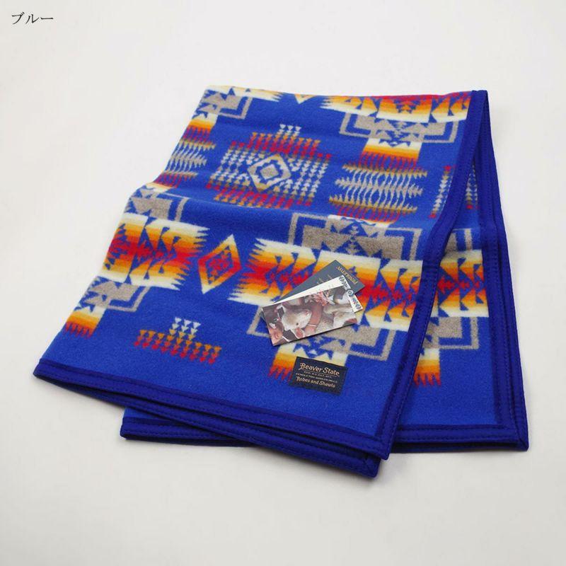 ペンドルトンPENDLETONチーフジョセフムチャチョブランケット(CHIEFJOSEPHMUCHACHOBLANKETウール膝掛け毛布アメリカ製米国製)